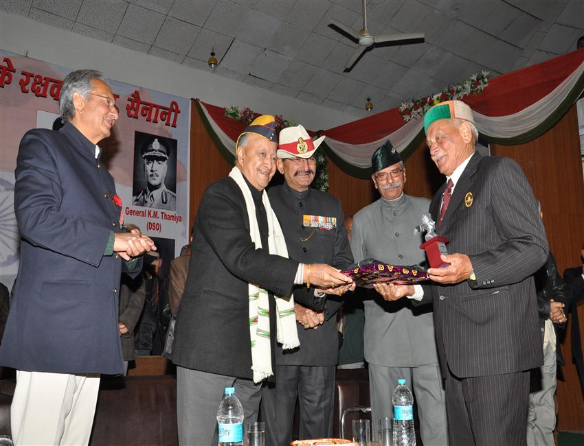 Chief Minister In A Program Organized For Servicemans