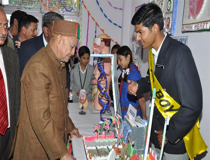 Social Science Exhibition