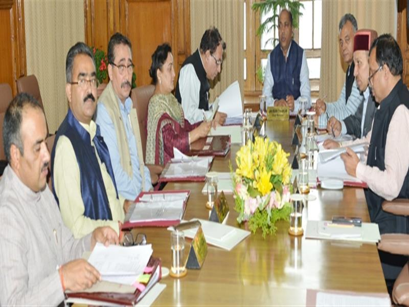 H.P. Cabinet meeting