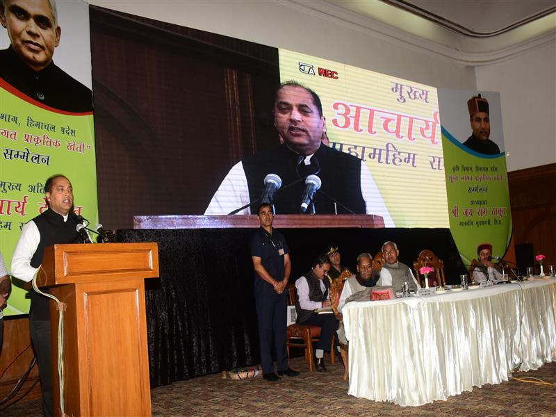 Chief Minister Sh. Jai Ram Thakur addressing conference on Zero Budget Natural Farming at Shimla on 8 Aug 2018.