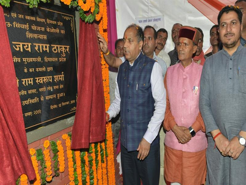 Chief Minister shri Jai Ram Thakur laying foundation stone  of LIS Keoli Lambathach. on 12 Sep 2018.