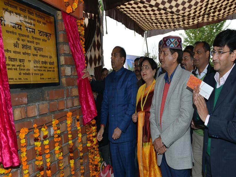 CM lays foundation stones of various projects in Dharamshala smart city