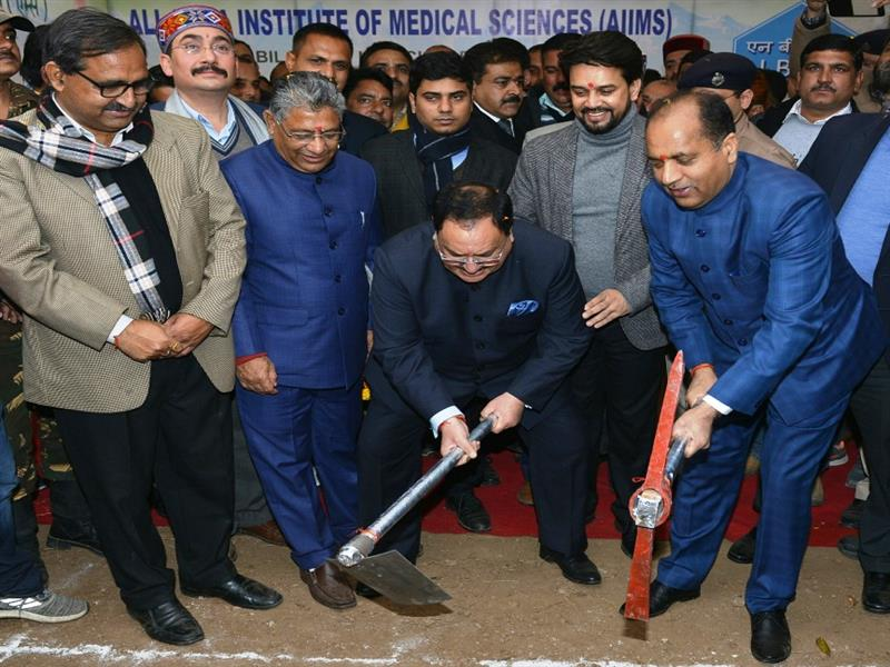 CM and Union Health Minister perform Bhoomi Pujan of AIIMS