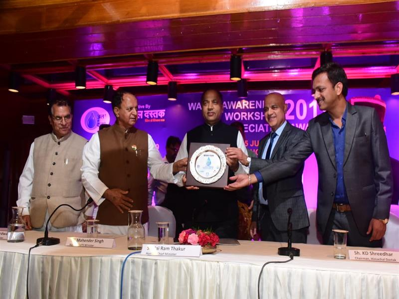 Chief Minister Shri Jai Ram Thakur during the Water Awareness Workshop and Appreciation Awards 2019 at Shimla on 15 July 2019.