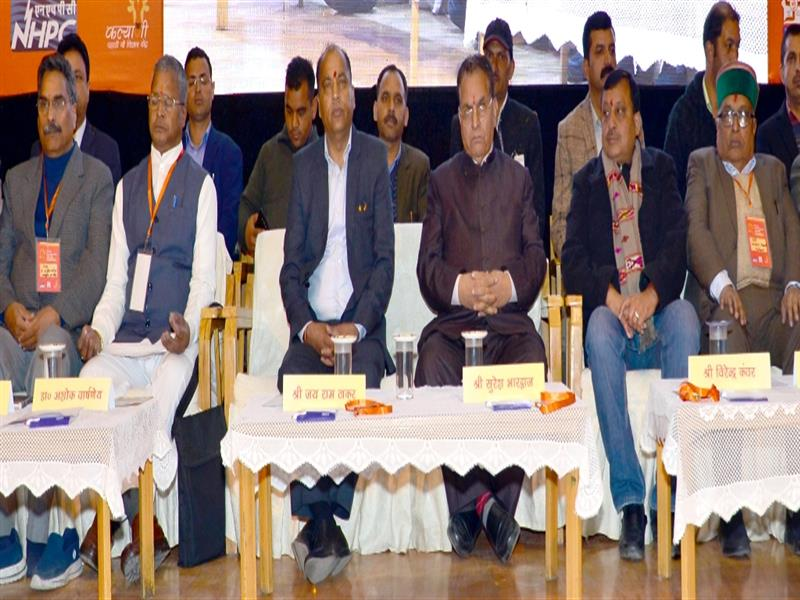 Chief Minister Jai Ram Thakur during Inaugural session of national Seminar at Shimla.