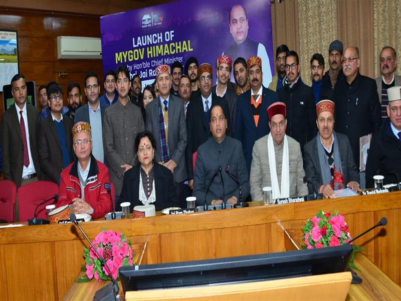 Chief Minister Jai Ram Thakur during  launch of Himachal MyGov portal  at Shimla on 6Jan 2020
