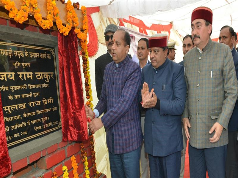 Chief Minister Jai Ram Thakur preforming Bhumi Poojan/up gradation of Shitla to Sakri road in Baijnath area of Kangra district  on 12 Feb 2020.
