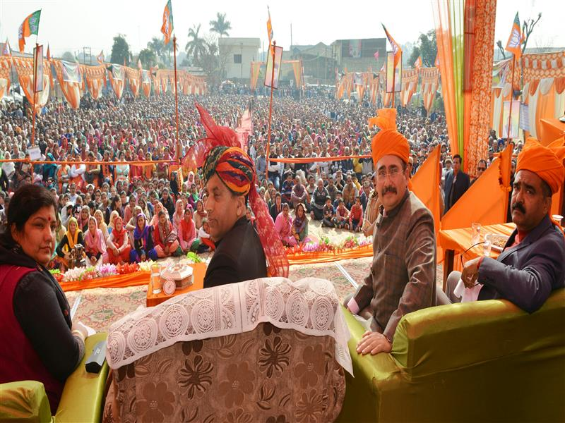 Chief Minister Shri Jai Ram Thakur during the  public meeting at Surajpur in Indora Vidhan Sabha area of Kangra district on 14 February 2020