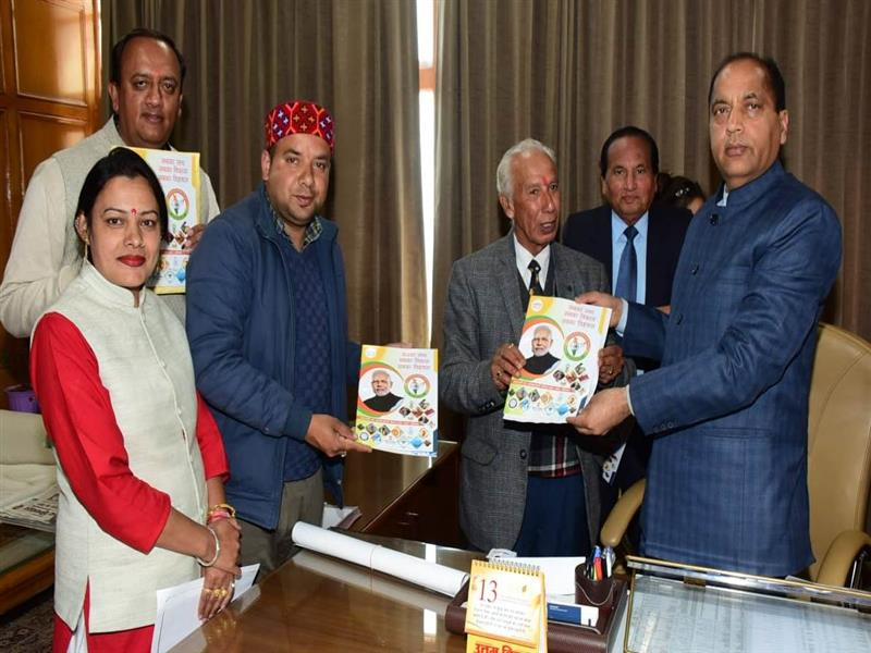 Sabka Saath Sabka Vikas Sabka Vishwas souvenir being presented to Chief Minister Jai Ram Thakur  at Shimla on 19 March 2020.
