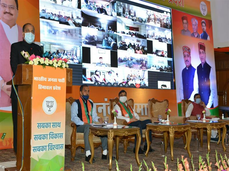 Chief Minister Jai Ram Thakur addressing on the occasion of assuming the charge of new State BJP President MP Suresh Kashyap at Shimla on 29 July 2020.