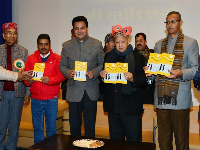 Chief Minister Shri Virbhadra Singh releasing  Pahari Kavita  Mahol Baghadita  at dharamshala on 11 Jan 2017.