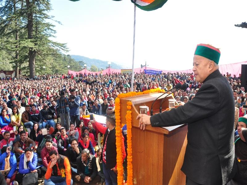 Chief Minister Shri Virbhadra Singh addressing during Outsource Employees Federation at Shimla on 15 Feb 2017.